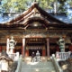 Pilgrimage of three shrines in Chichibu (Chichibu Jinja (shrine), Mitsumine Jinja (shrine), Hodosan Jinja (shrine))