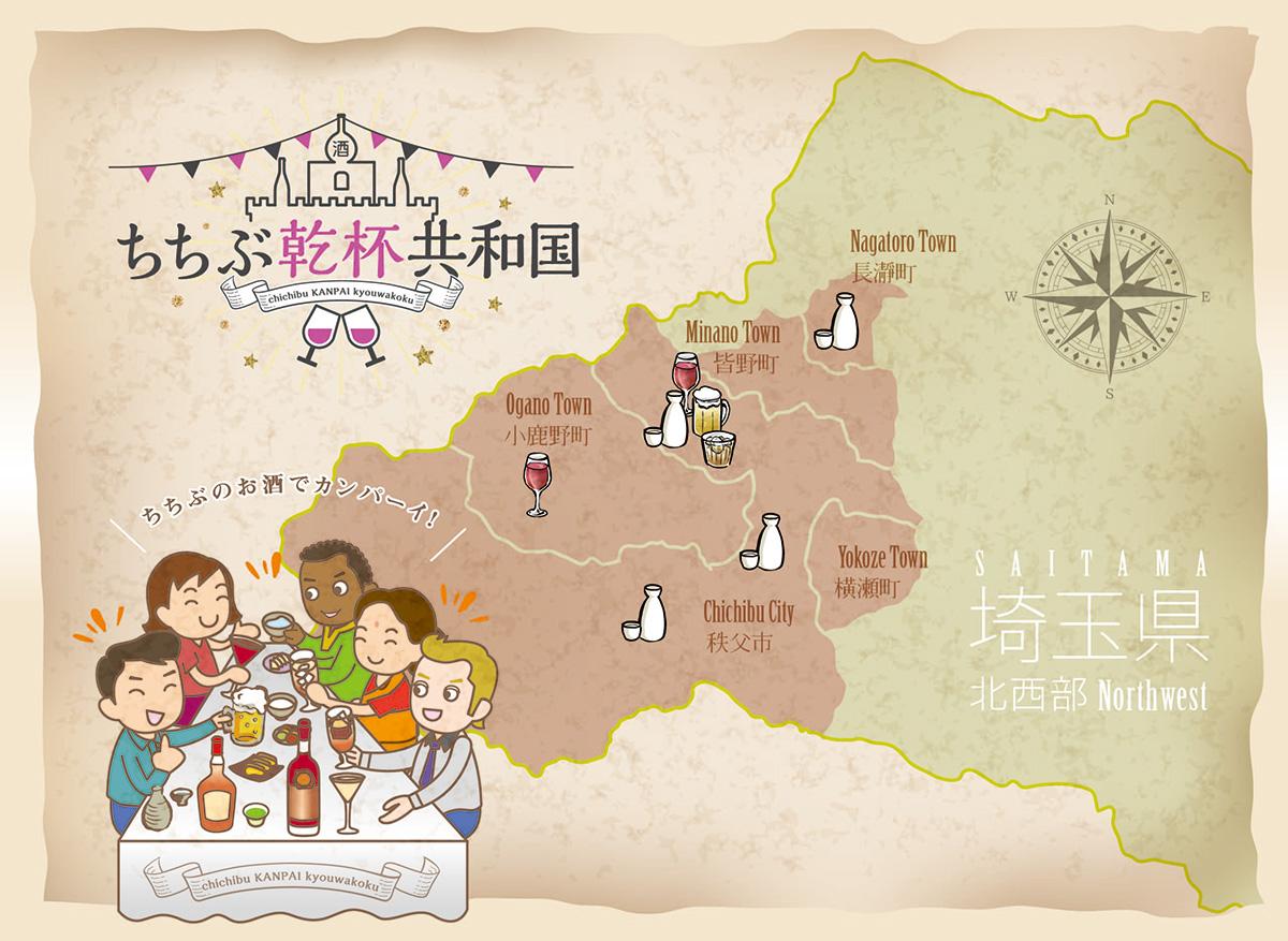 ちちぶ乾杯共和国 埼玉県地図
