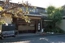 民宿香林と秩父バーベキューセンター