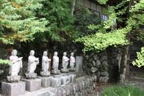 大日向山太陽寺