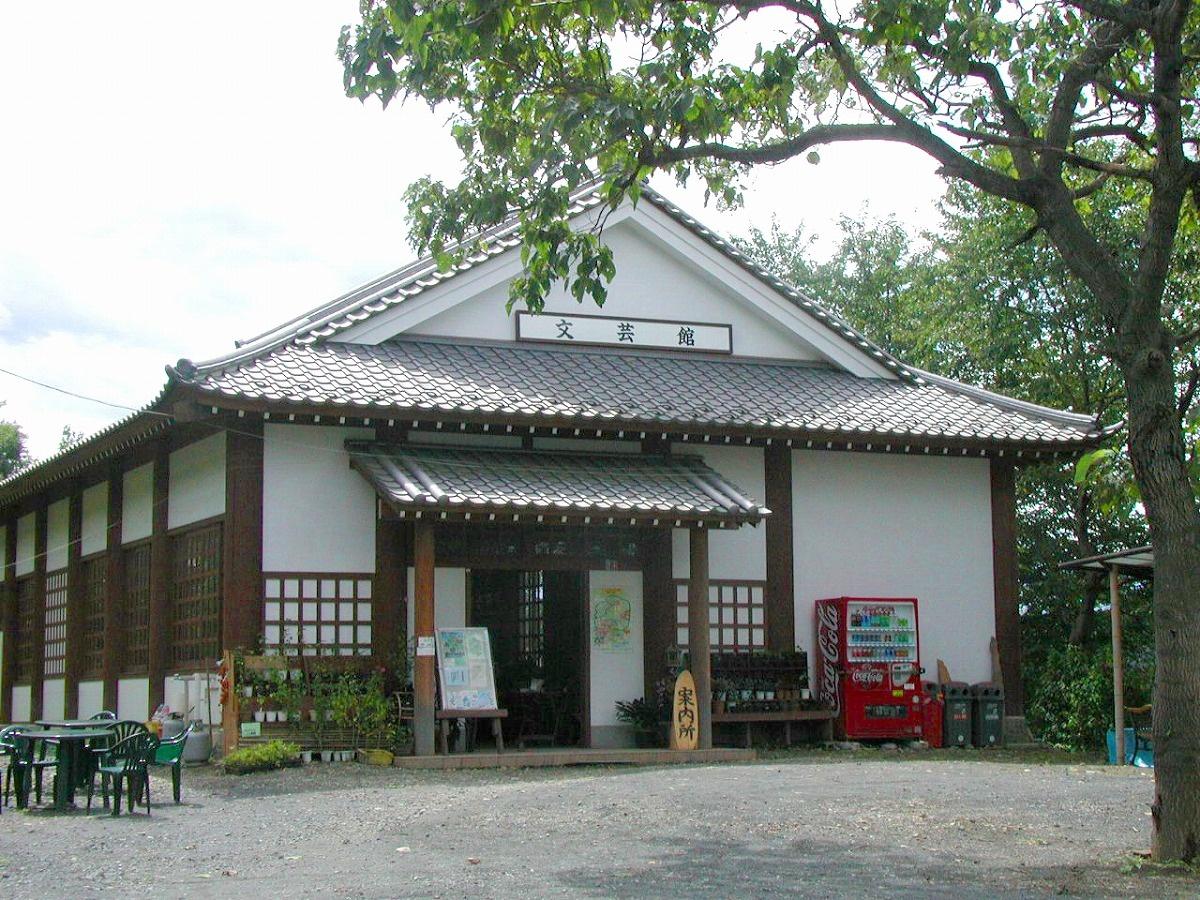 ムクゲ自然公園