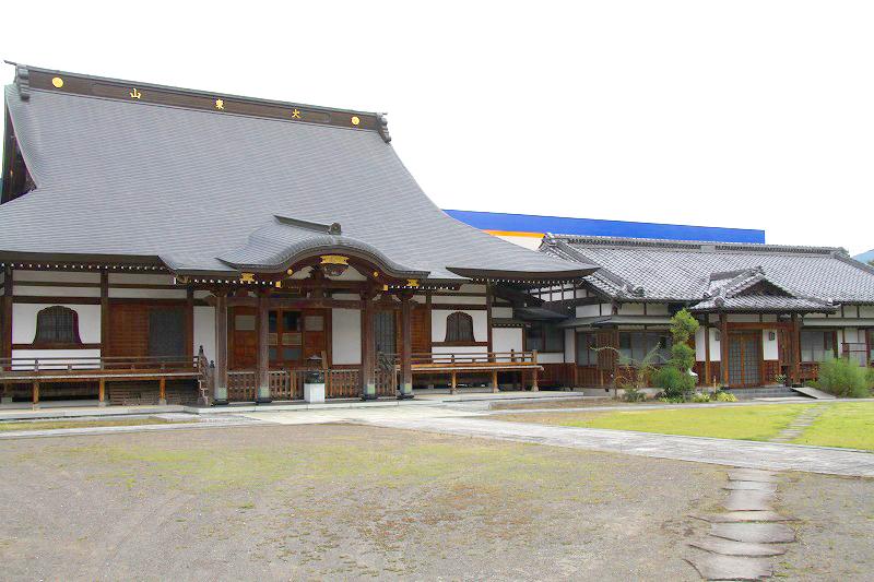 大東山源蔵寺