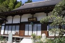 龍王山宝円寺