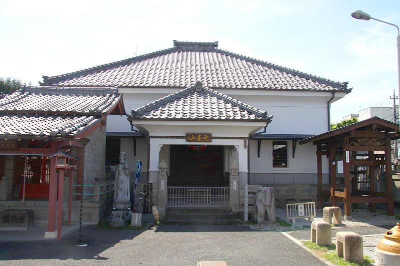 光臺山 惣円寺