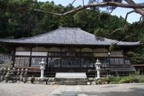 普光山 総持寺