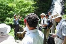 「丸神の滝」到着