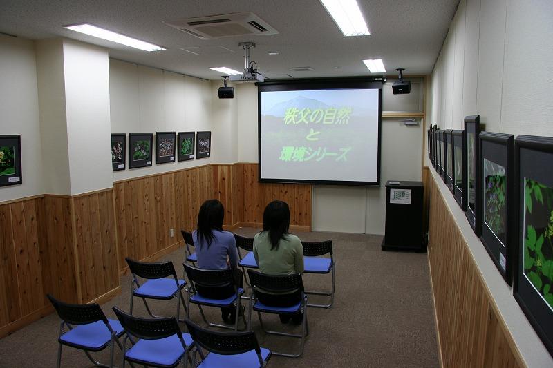 武甲山資料館