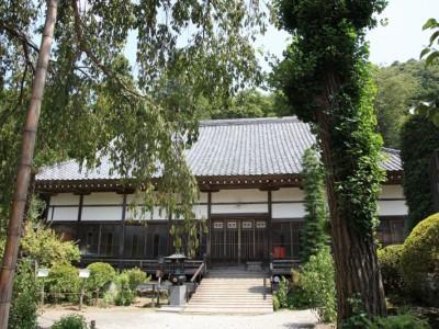 藤袴の寺・金獄山 法善寺