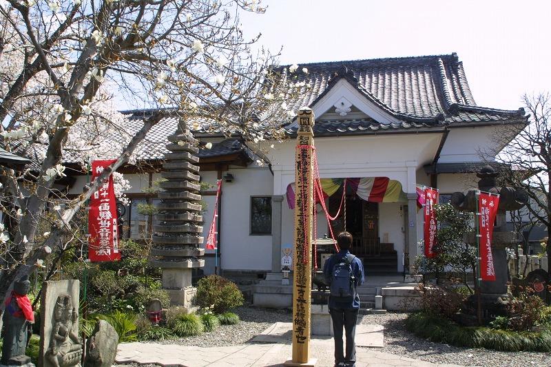 札所15番・母巣山 少林寺