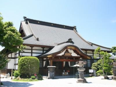 札所7番・青苔山 法長寺