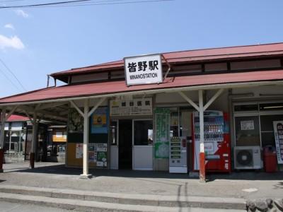 秩父鉄道皆野駅