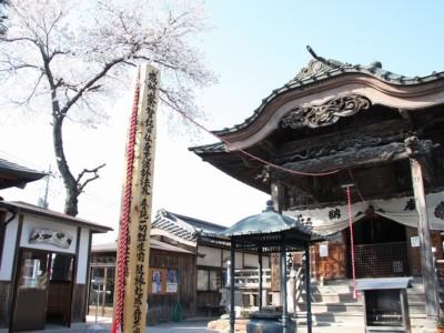 札所18番・白道山 神門寺