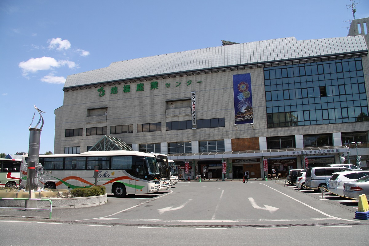 秩父鉄道秩父駅(地場産業センター)