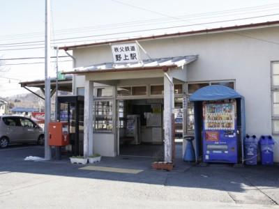 秩父鉄道野上駅