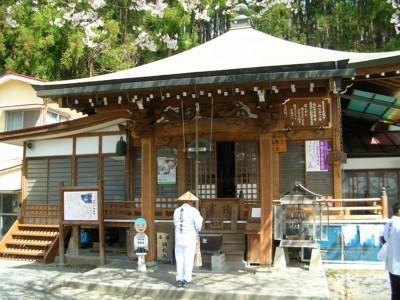 札所11番・南石山 常楽寺