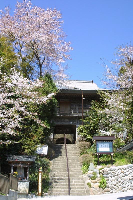 札所10番・萬松山 大慈寺