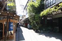 岩畳通り商店街