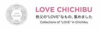 Love CHICHIBU
