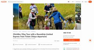 Chichibu 1Day Tour with a Roundtrip Limited Express Train Ticket - Kl_